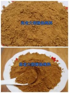 详解正宗逍遥镇胡辣汤配方
